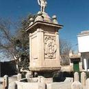 fuente-monumental-a-san-ildefonso